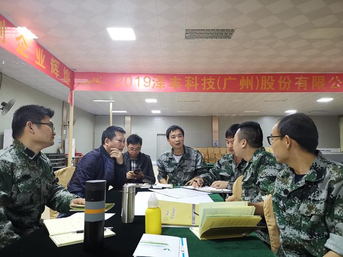 南方略刘祖轲老师在泽丰科技进行营销铁军企业内训2