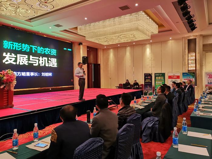 南方略董事长刘祖轲为营销峰会发表演讲