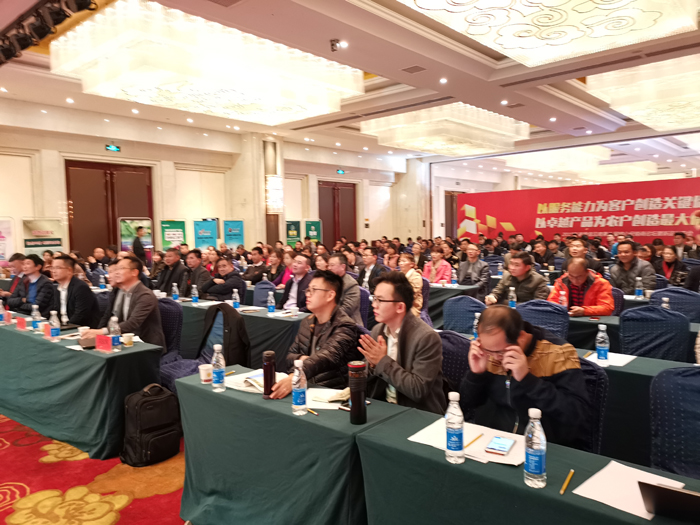 诺普信云南经销商第八届品牌营销峰会现场2