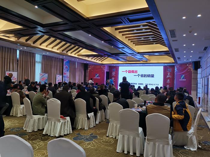 刘祖轲助力江西正邦西2019年西南经销商年度会议2