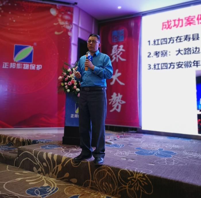 刘祖轲助力江西正邦西2019年西南经销商年度会议3