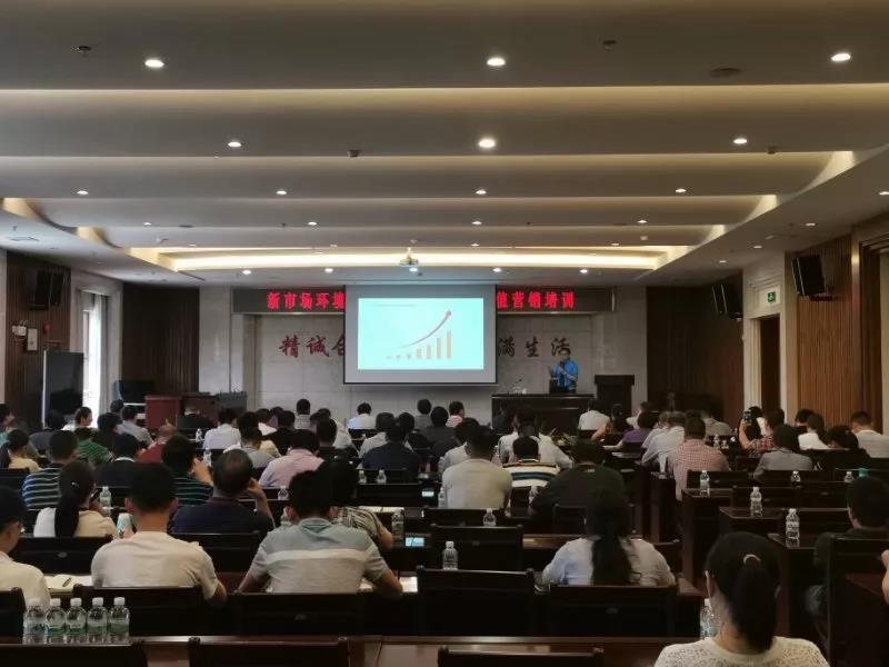 南方略助力温氏集团大华农市场营销战略项目正式启动2