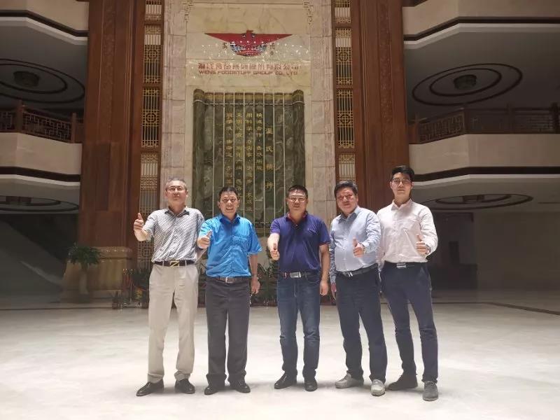 南方略助力温氏集团大华农市场营销战略项目正式启动4