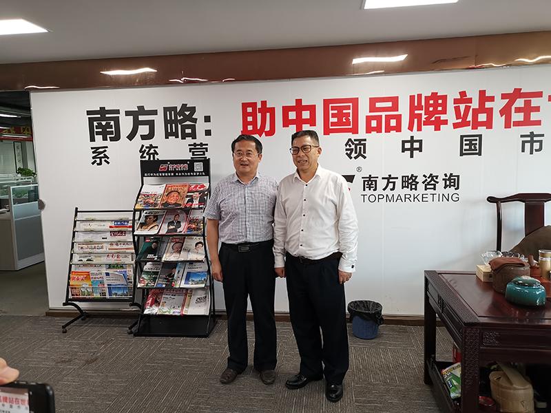 湖北汽车工业学院钟毓宁校长率队参访南方略4