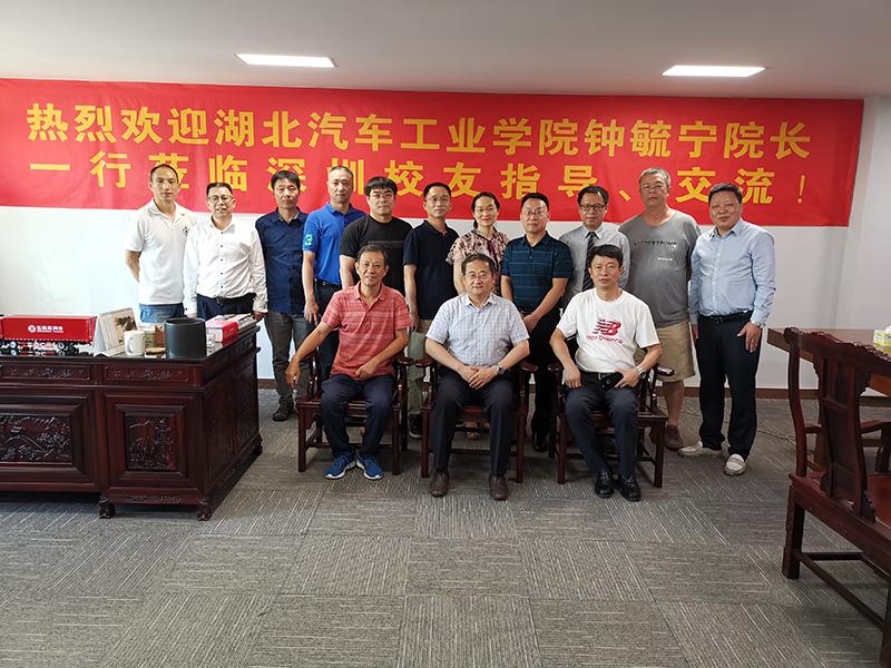湖北汽车工业学院钟毓宁校长率队参访南方略5