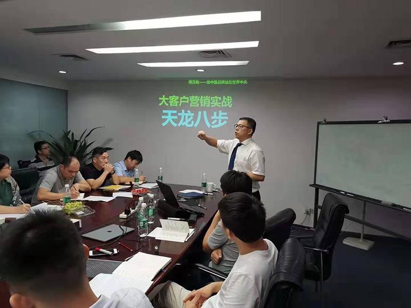南方略为IPO上市公司英唐集团•丰唐物联提供服务2