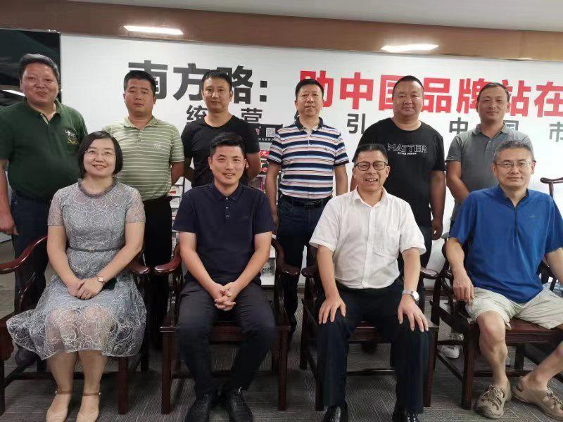 南方略助力西诺医疗器械集团《广东样板市场打造研讨会》成功召开3