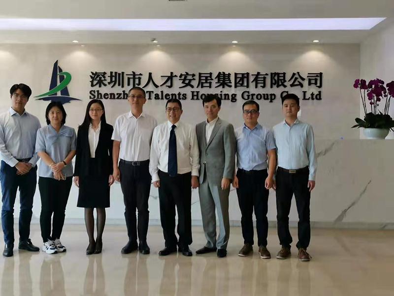 南方略咨询助力深圳人才安居集团战略规划项目正式启动4