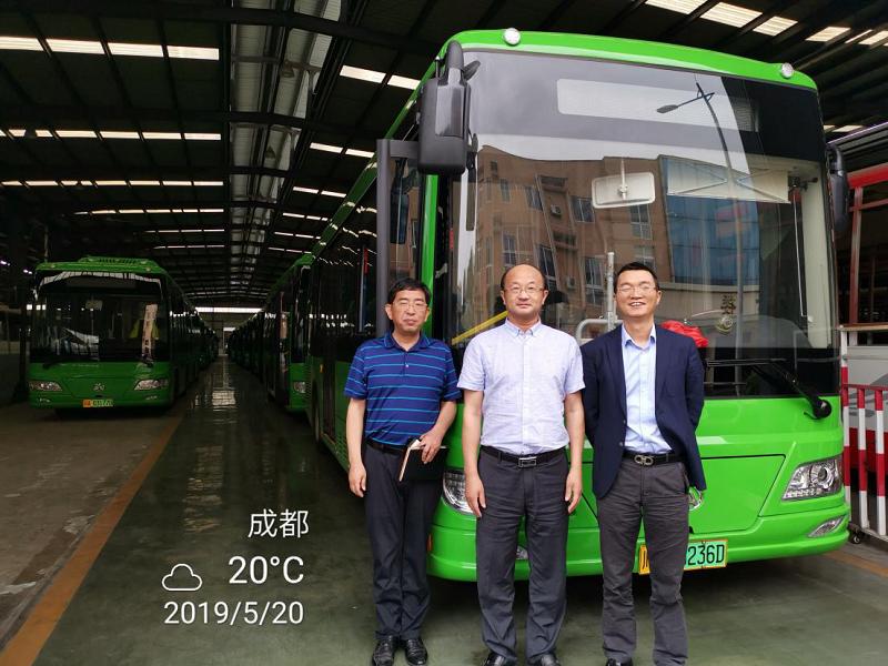 四川省客车制造有限公司