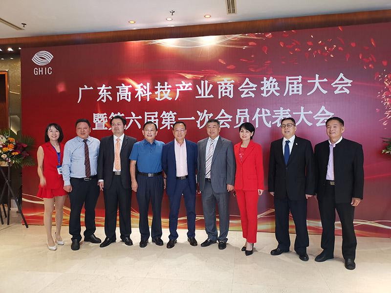 广东高科技产业商会第六届理事会换届大会3