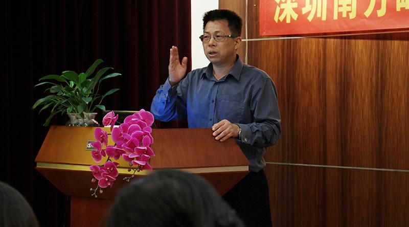 南方略董事长刘祖轲