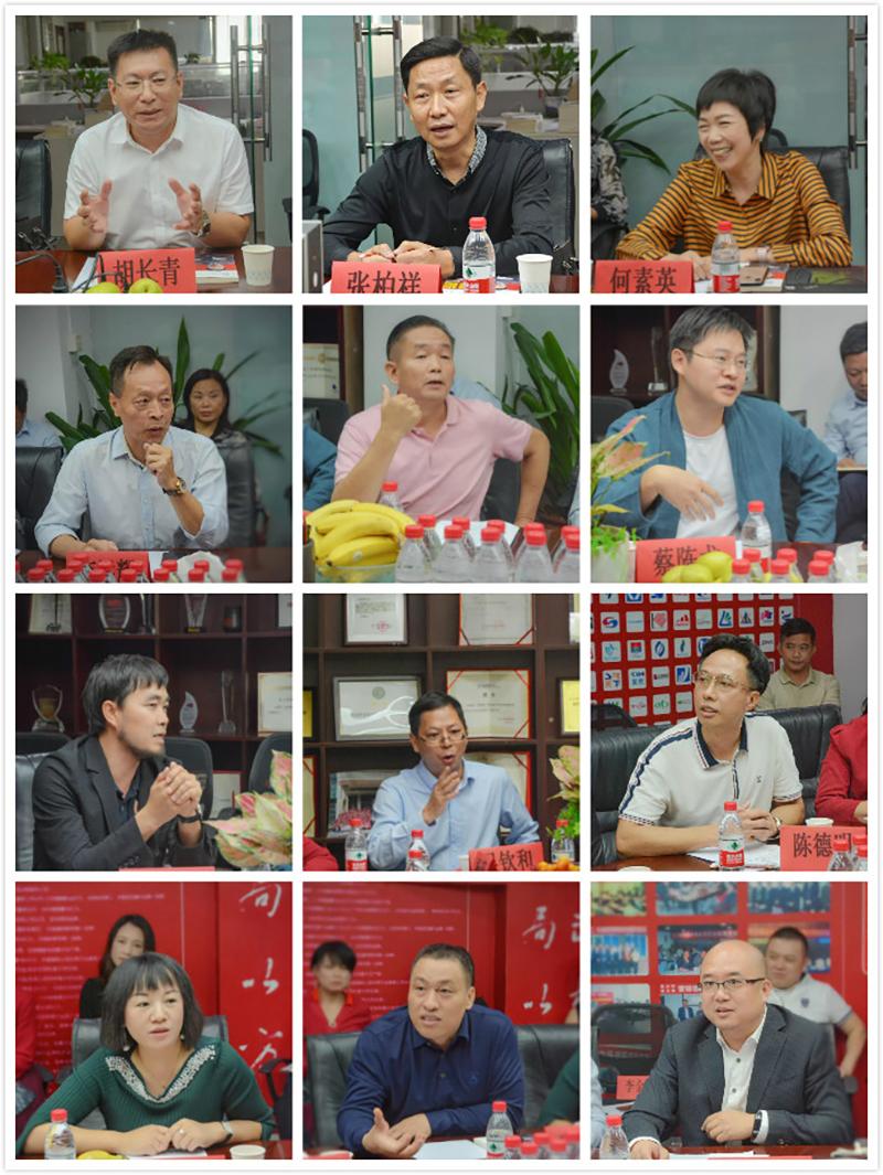 广东高科技产业商会第六届理事会发展顾问第一次会议2