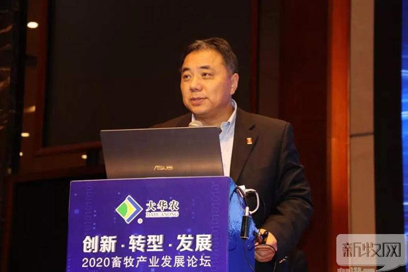中国农业大学教授 付文阁