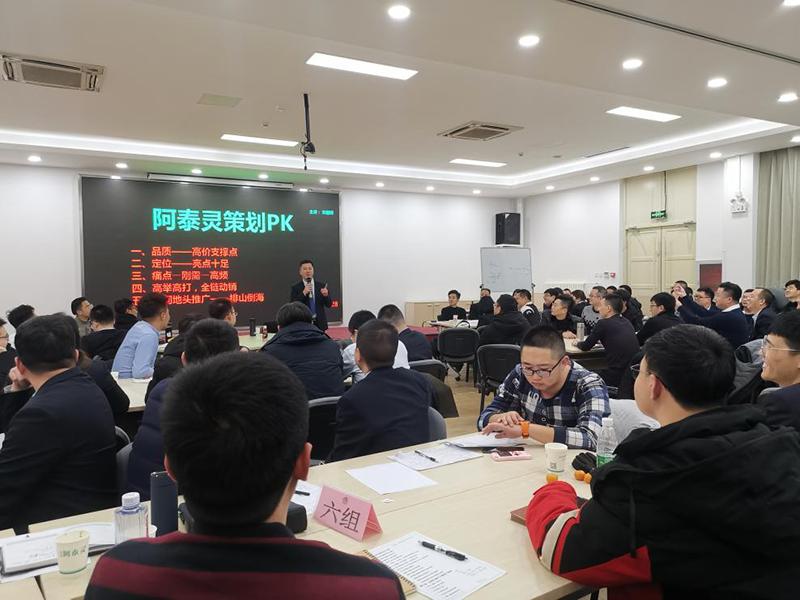 """南方略咨询助力北京中保绿农2020年""""提升自我 再创佳绩""""营销实战训练3"""