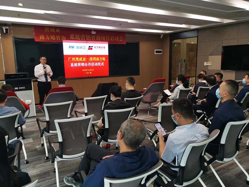 南方略咨询集团公司总裁刘祖轲老师