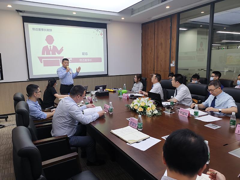 南方略咨询与帝迈医疗正式签订系统营销战略合作协议2