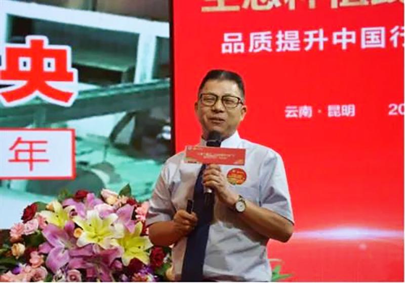 南方略咨询董事长 刘祖轲