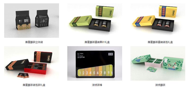 公司藤茶系列产品