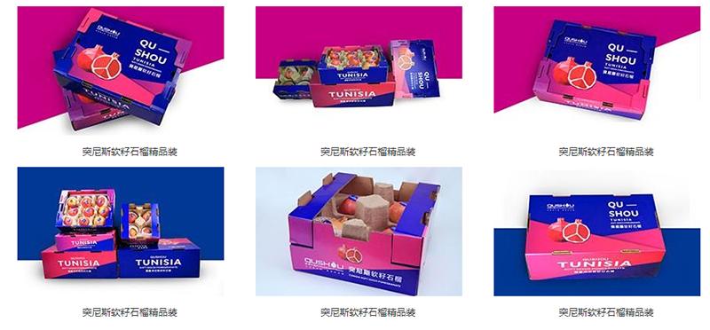 公司软籽石榴系列产品