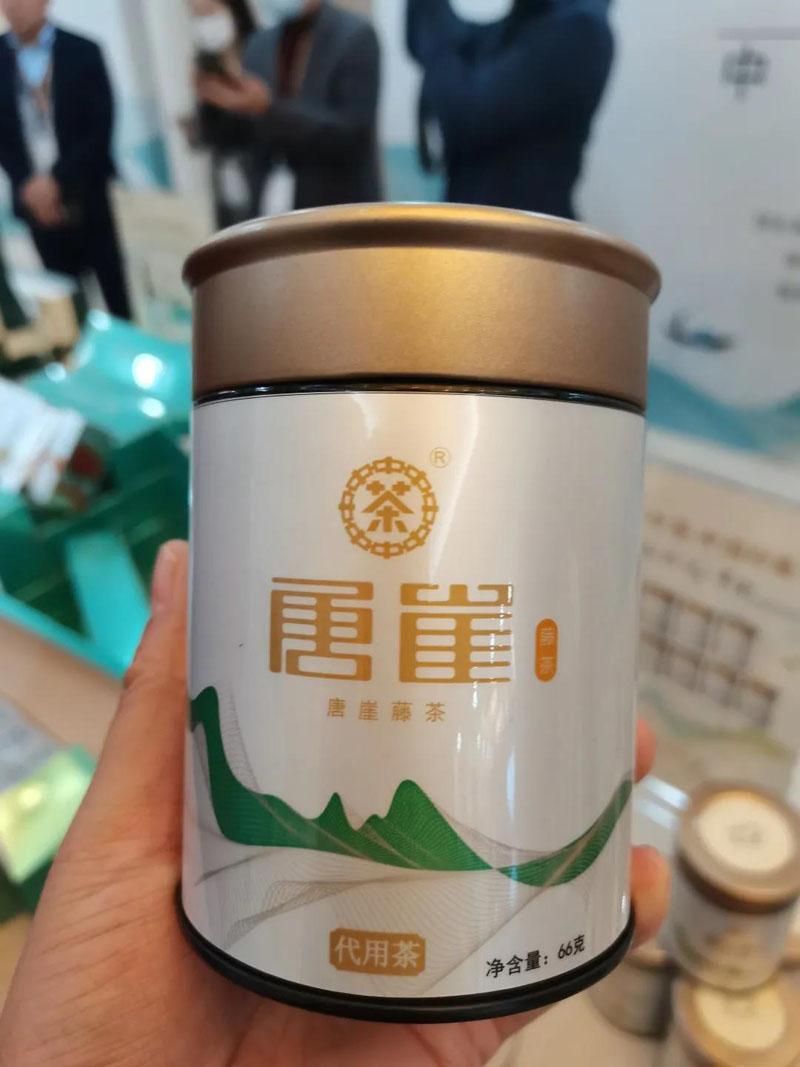 中茶特选茶——咸丰唐崖茶