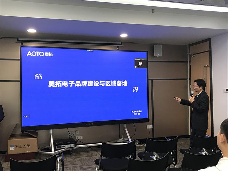 南方略咨询为奥拓电子提供品牌建设内训服务2