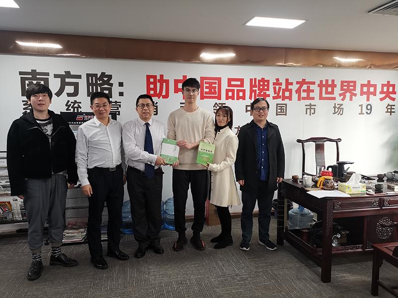 南方略咨询助力广州益农生化管理咨询项目正式启动1