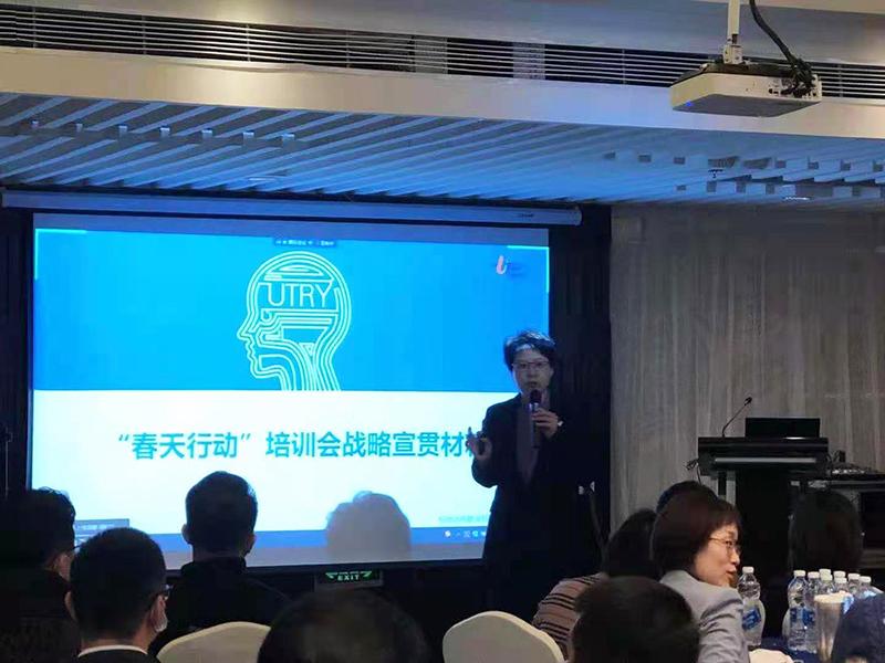 远传科技董事长徐立新女士