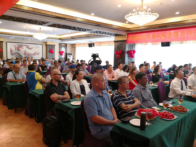 陆鑫机械全球经销商大会